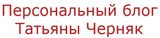 Заработок в интернете Беларусь