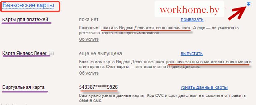 ЯндексДеньги