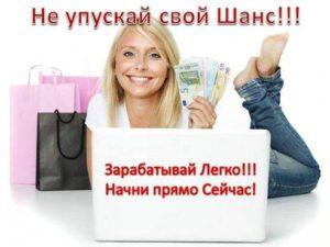Работа дом Беларусь