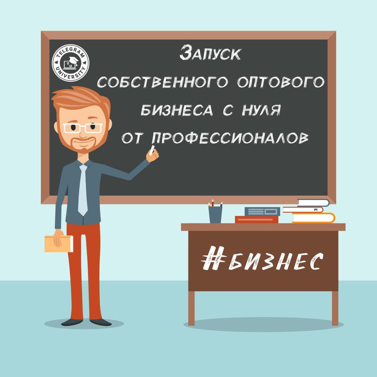 ПОМОЩЬ ФРИЛАНСЕРОВ